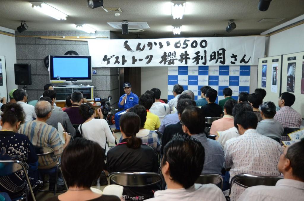 『大いなる海のフロンティア 〜しんかい6500〜』上映後の櫻井利明さんの講演