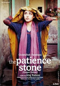 『The Patience Stone』ポスター