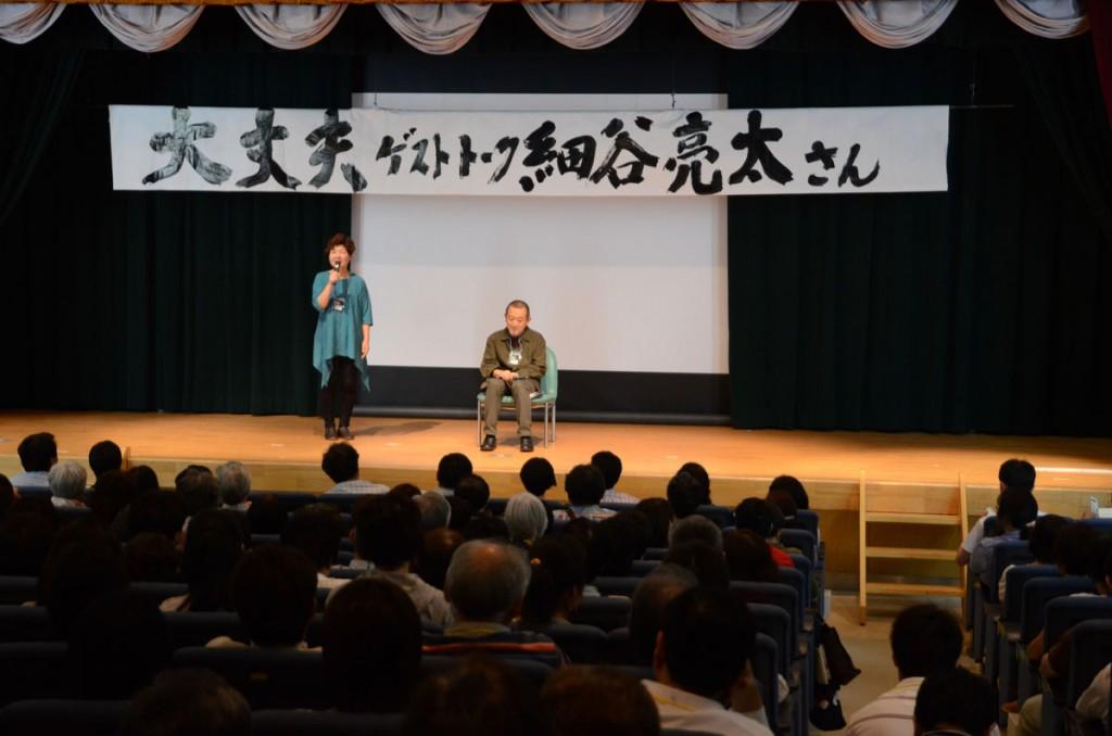 『大丈夫』の上映後の細谷亮太さんの講演_02