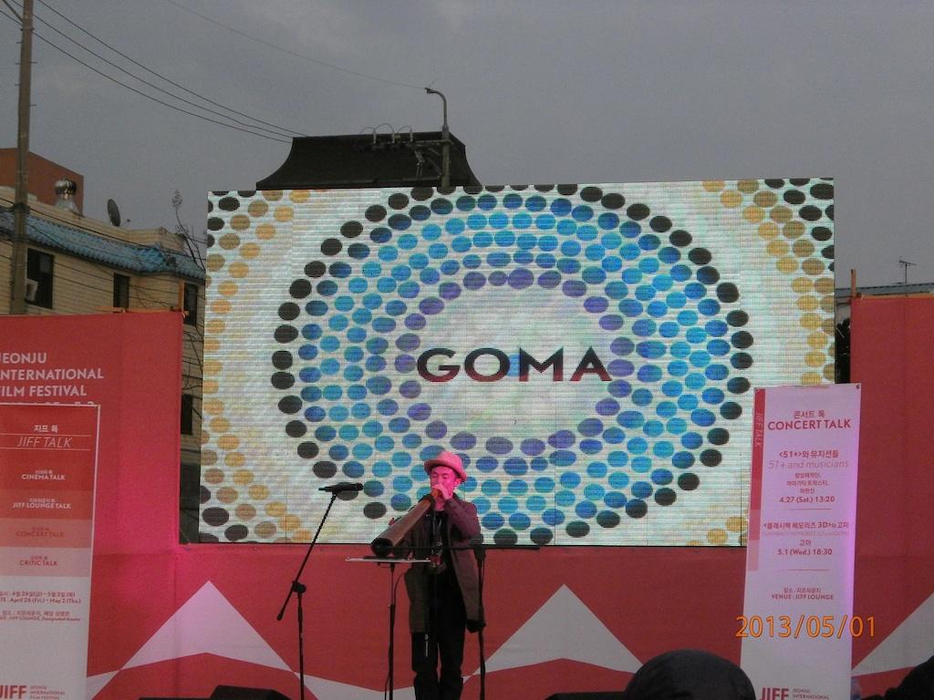 『GOMA氏のライブ』