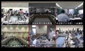 東電テレビ会議