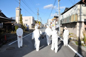 Fukushima Reporters