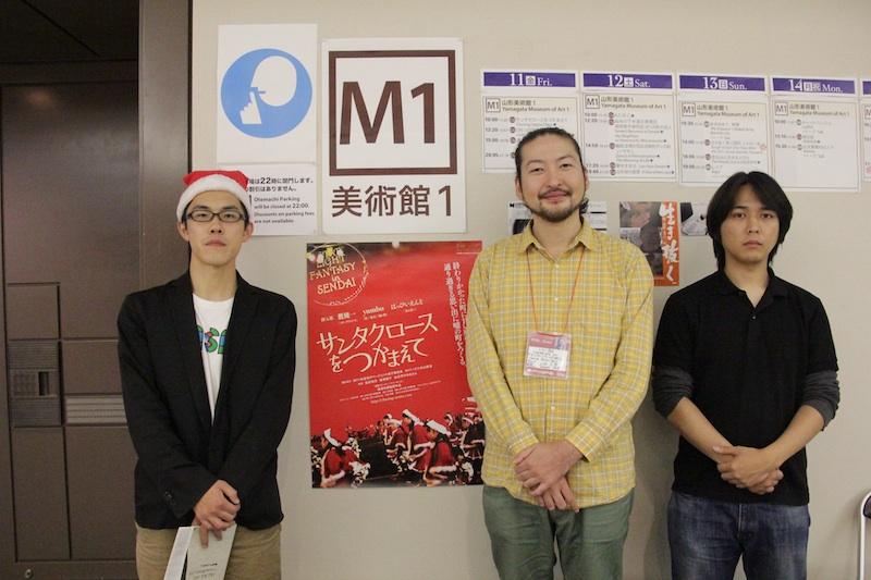 左から岩淵監督、山内大堂カメラマン、辻井潔編集マン
