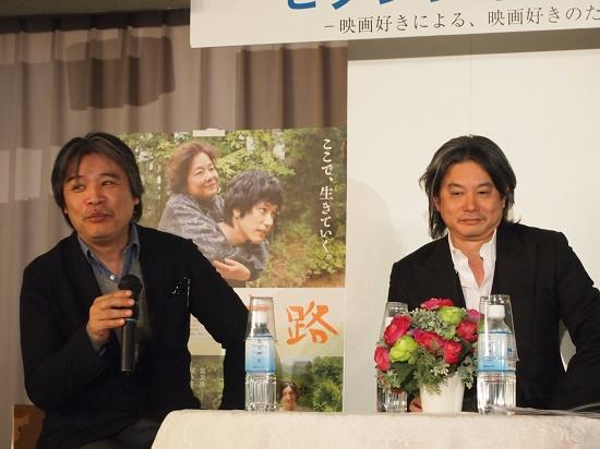 左より、久保田直さん、青木研次さん