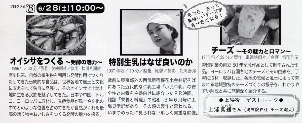 Yufuin_01_1s.jpg